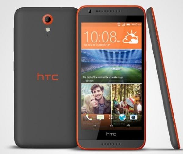 http://imgu.mobil.hr/testovi/1445450197.jpg